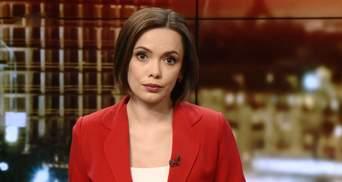 Итоговый выпуск новостей за 21:00: Противостояние между НАБУ и ГПУ. Львовский форум по безопасности