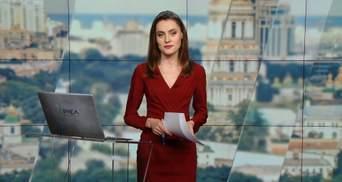 Выпуск новостей за 12:00: Обыски у агента НАБУ. Ситуация на востоке Украины