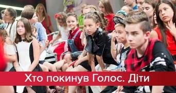 Голос. Дети 4 сезон 5 выпуск вокальные бои: кто покинул проект