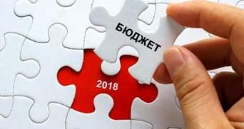 Кабмин одобрил Госбюджет-2018