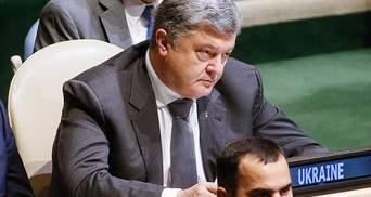 Вибори Президента України-2019: ЗМІ повідомили про стратегію Порошенка