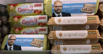 У Києві продають яйця із зображенням народного депутата