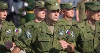 Россия начала военные учения в Приднестровье