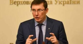 Луценко каже, що Саакашвілі фінансував Курченко: показав відео і аудіо докази