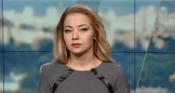 Випуск новин за 12:00: ГПУ затримала Саакашвілі
