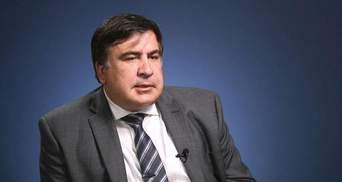 Задержание Саакашвили – это... Ваше мнение