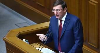 Проти депутатів, які заважали затримати Саакашвілі, відкрили провадження, – Луценко
