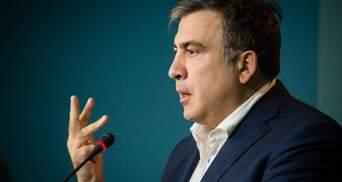 ГПУ поручила Нацполиции разыскать и задержать Саакашвили