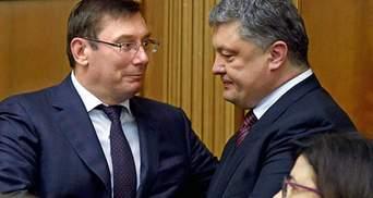 Порошенко повинен звільнити Луценка з посади генпрокурора: Сироїд пояснила, чому