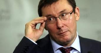 Пленки Луценко: какой сценарий разыгрывали правоохранители с Саакашвили?