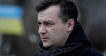Украинская власть приближает свой конец, – Гнап