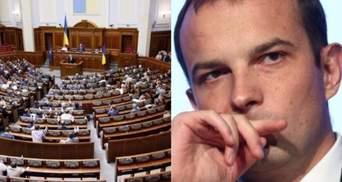 Главные новости 7 декабря: увольнение Соболева и бюджет-2018