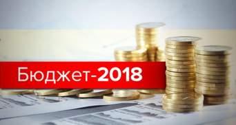 Доходы, расходы и дефицит: понятно о цифрах госбюджета-2018 в одной картинке
