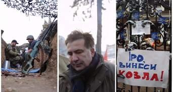 Головні новини 9 грудня: жахливі втрати ЗСУ, голодування Саакашвілі, Автомайдан у Луценка вдома