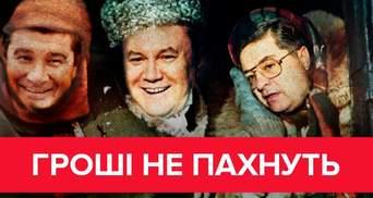 ТОП-7 крупнейших коррупционных скандалов независимой Украине