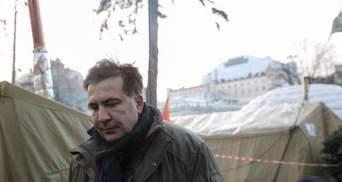 Мосийчук показал, как может выглядеть камера, где содержат Саакашвили