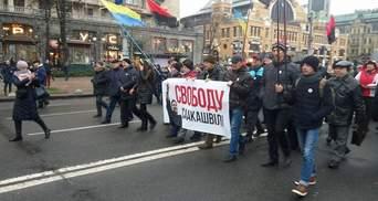 Прихильники Саакашвілі виголосили низку вимог до влади