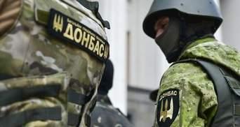 """Батальйон """"Донбас"""" не має стосунку до людей, які у Києві дестабілізують ситуацію, – заява бійців"""