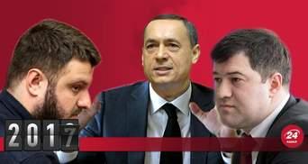 Самые громкие дела НАБУ за  2017 год, или Почему Порошенко прессует бюро