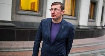 Луценко заявил о прослушивании офицера ФСБ по делу о Саакашвили и Курченко