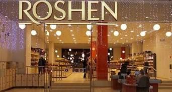 Компания Roshen намерена выкупить немало земли в Киевской области