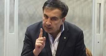 Влада шукатиме нові докази проти Саакашвілі, – політолог