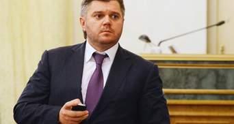 ГПУ вызывает на допрос экс-министра энергетики времен Януковича