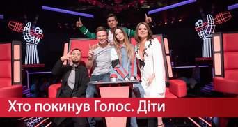 Голос. Діти 4 сезон 7 випуск: хто покинув шоу після фіналу