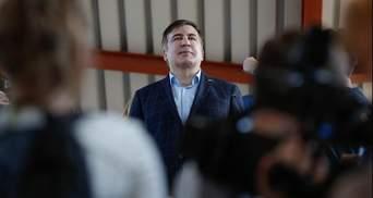 Саакашвили рассказал, как планирует возвращать украинское гражданство
