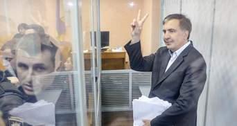 Печерський суд досі не оприлюднив текст рішення про запобіжний захід Саакашвілі