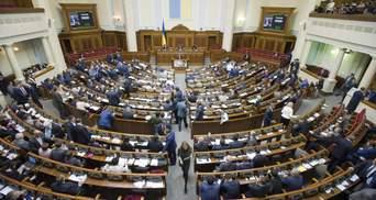Верховная Рада рассмотрит уточнения в госбюджет после обращения Минобороны