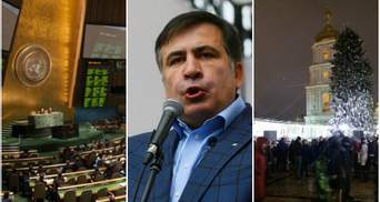 Главные новости 19 декабря: Резолюция ООН по Крыму, письмо Саакашвили и главная ёлка Украины