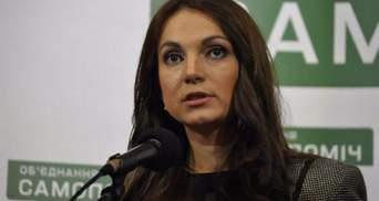 Гопко пояснила важливість резолюції Генасамблеї ООН щодо Криму