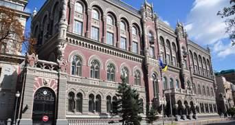 Екс-прем'єр назвав гідних кандидатів на посаду голови НБУ