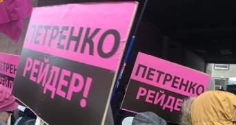 Сломал дверь, но без топора: Каплин со сторонниками ворвались в Минюст