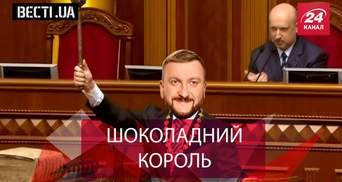 Вести.UA. Петренко в шоколаде. Ведьминская компания Савченко