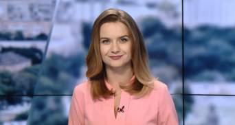 Выпуск новостей за 10:00: Потери на востоке Украины. Выборы в Каталонии