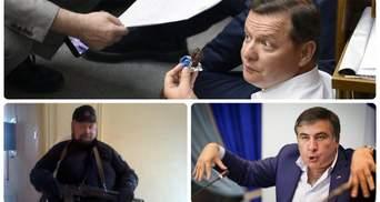 Скотыняки,  гниды, барыги: как украинские политики обычно ругаются
