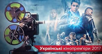 Как выросла украинская киноиндустрия за 2017 год: фильмы, достойные внимания