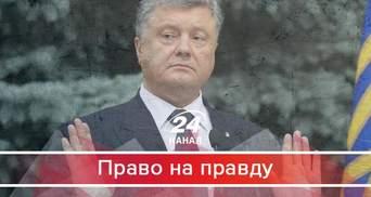 У яких скандальних оборудках Курченка брав участь Порошенко