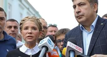 Вибори президента, фактор Саакашвілі і гра Тимошенко: експерт про 2018 рік