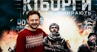 """Звезда фильма """"Киборги"""" рассказал о спасении от смерти на Майдане"""