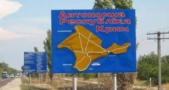 Кримчани повідомили про гучний можливий вибух у Сімферополі: фото і відео