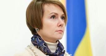 """""""Ощадбанк"""" ожидает в 2018 году решения арбитража по делу против России на миллиард долларов"""