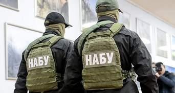 """НАБУ изымает в """"Ощадбанке"""" документы в деле денег Януковича, – СМИ"""