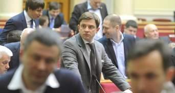 САП закрыла уголовное производство против нардепа Олеся Довгого