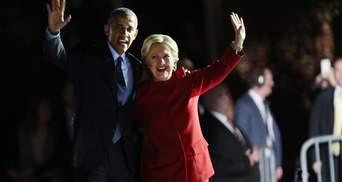 Обама і Клінтон стали улюбленцями американців