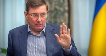 """""""Недоумение и возмущение"""": Луценко недоволен закрытием дела против нардепа Довгого"""