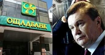 """В """"Ощадбанке"""" объяснили, куда делись деньги Януковича"""
