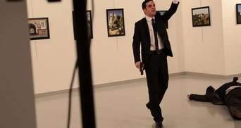 У Туреччині арештували організатора виставки, під час якої вбили посла РФ